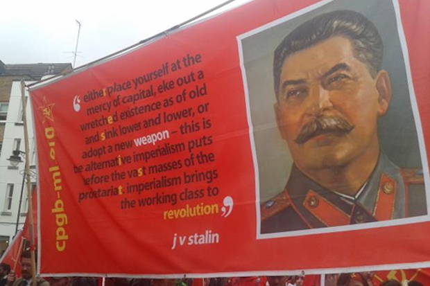 May Day Banner